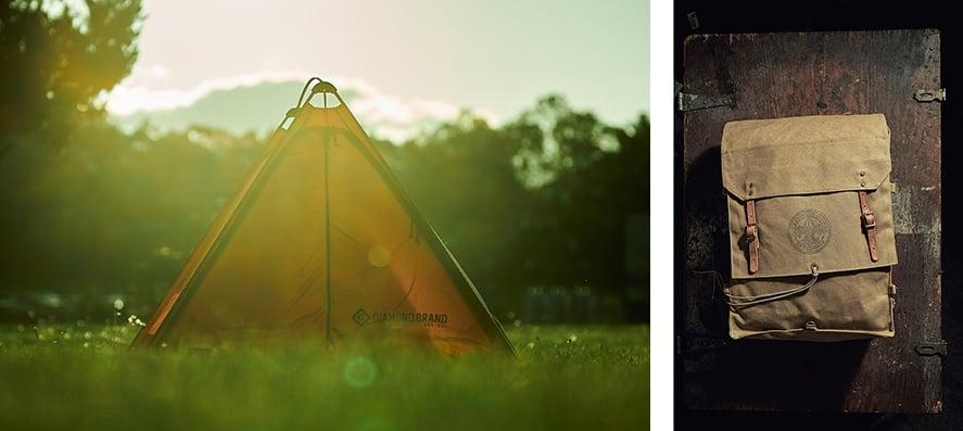 01BoyScoutPack_tent_21.600px